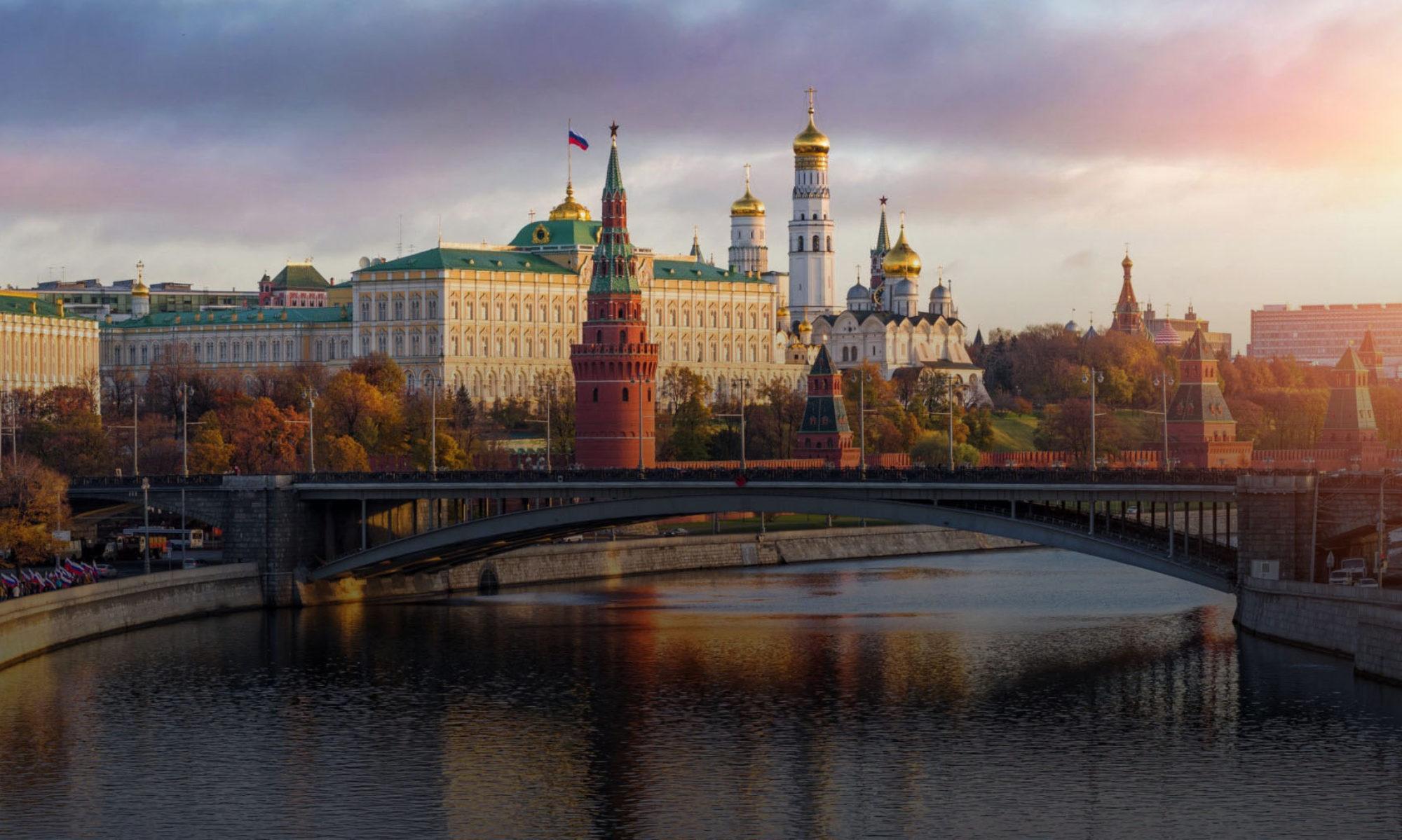 Глобальный Форум «Инвестиции и Право» Москва, 6-8 июня 2013